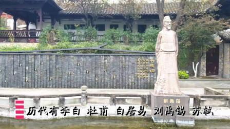 """有""""诗城""""的荣誉,历代有李白、杜甫等登临此地时留下的诗篇,白帝城(五)"""