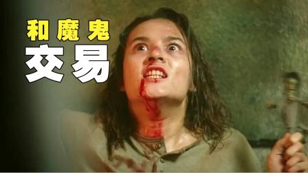 我看过最生猛的恐怖片,既惊险又残暴,绝对刺激肾上腺素