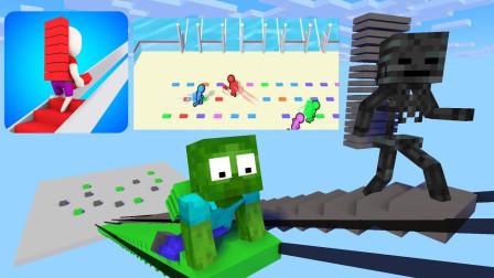 《我的世界怪物学院》搞笑动画:楼梯闯关大挑战,山神爷爷的愿望