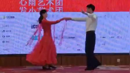 双人舞《九儿》
