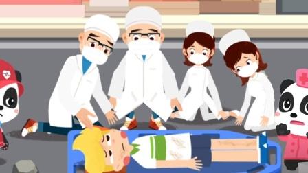 趣味小游戏 医生模拟器有人溺水人工呼吸安排上