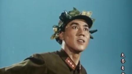 金典老电影🎦《东风万里》/1964【高清】