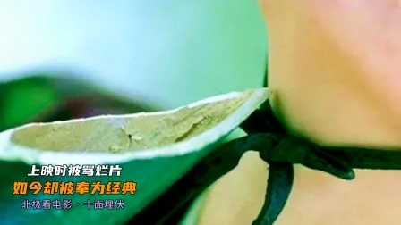 官兵用竹子做暗器,一不小心就会命丧当场,这才叫经典武侠片!