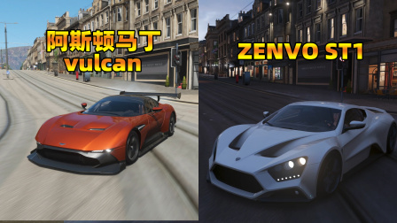 试驾世界上速度最快的两款跑车!一脚油门 感觉要起飞了