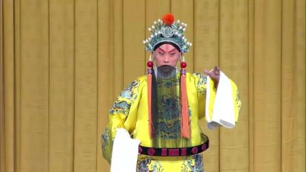 京剧《打金砖》选段:金钟响玉磬鸣王登九重——王平演唱