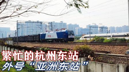 繁忙的杭州东站,绿巨人动集复兴号动车和货运列车连续通过