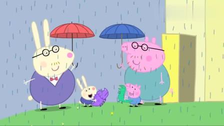 小猪佩奇:猪爸爸多大的人了,还爱看动画片,跟小宝宝似的!