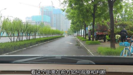 靠边停车后,在车内如何判断与路肩距离?一招学会不用下车看
