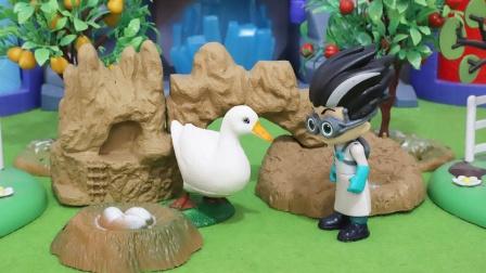 睡衣小英雄:罗米欧的偷蛋计划玩具故事