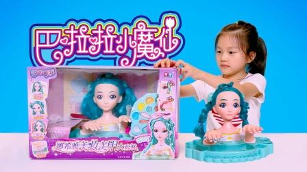 巴啦啦小魔仙娜希雅化妆打扮玩具