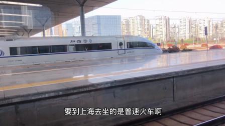 杭州东坐火车出发,高铁车次太多了,客流量还超过了上海虹桥