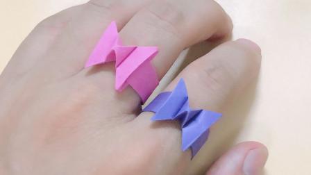 折纸蝴蝶形闺蜜戒指,做法简单易学,一张纸可以做好几个