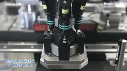 HepcoPRT2环形导轨_Braun汽车组件装配自动化应用案例