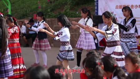 白路镇三合小学2021年庆祝六一文艺汇演《中国话》