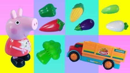 跟着佩奇来认识几种常见的蔬菜