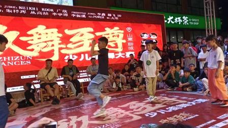魏县反重力街舞山东九舞至尊街舞大赛郭函宇,包包16进8