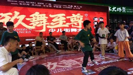 魏县反重力街舞山东九舞至尊街舞大赛郭函宇,包包8进4