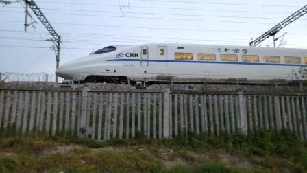 【宁启线】C3621次(徐州东→南通)徐州东动车所CRH2A-2008+南通动车所2025重联担当