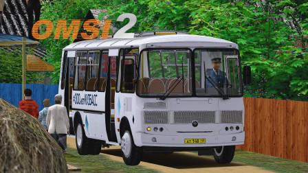 【果暖OMSI2】巴士模拟2 驾驶PAZ小巴于俄罗斯地图Glubinka8路