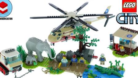 乐高 LEGO 60302 城市系列 野生动物救援行动