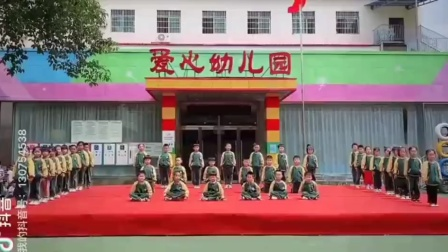 幼儿园毕业舞蹈《能不能不要说再见》