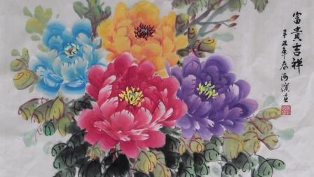 四色牡丹花作画过程