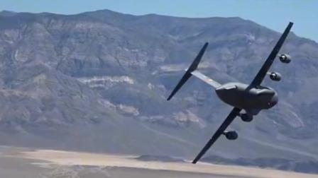 第一视角看美军C17环球霸王的绝地穿越