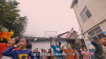 隔着马路的另一个家——儿童之家(儿童工作资源中心)项目纪实