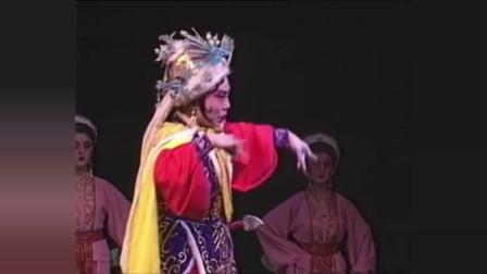 京剧《夏王悲歌》全剧