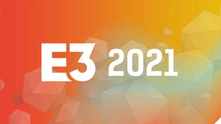 2021年E3游戏展主机平台游戏合集节选了部分游戏(SE这次拉胯)