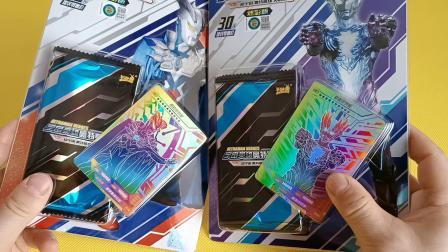 第二弹炫彩版A款拆到的卡片会有喜欢的小伙伴吗?