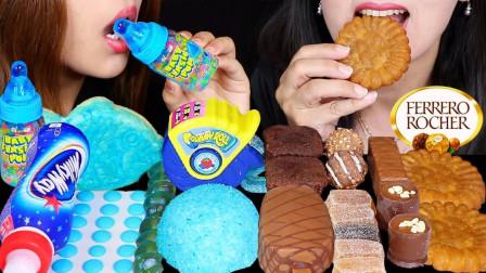 吃货:蓝VS棕食物,看看都有什么吧