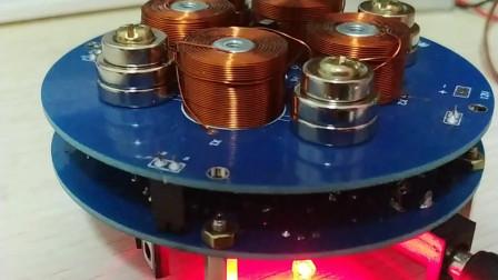 磁悬浮制作增加称重