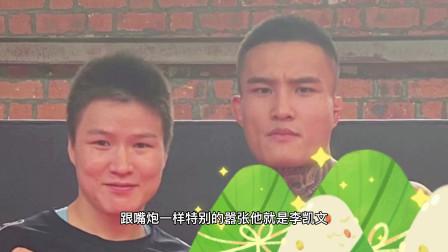 """他被称为男版""""张伟丽"""",也是中国""""嘴炮"""",10秒KO对手"""