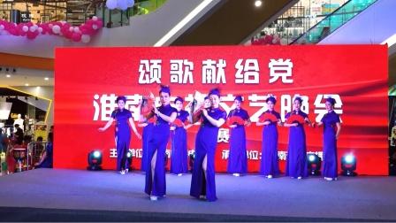 舞蹈:国风古韵  淮南电视文艺晚会