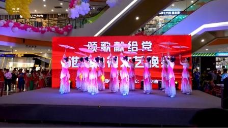 舞蹈:桃花语   建党100周年淮南电视文艺晚会