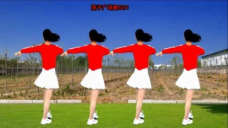 经典红歌广场舞《小小竹排江中游》致敬英雄