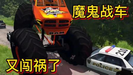 车祸模拟器364 超级跑车团队再次挑衅魔鬼战车 这次真不惯臭毛病