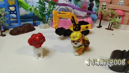 儿童玩具,狗狗分享工程车玩具视频
