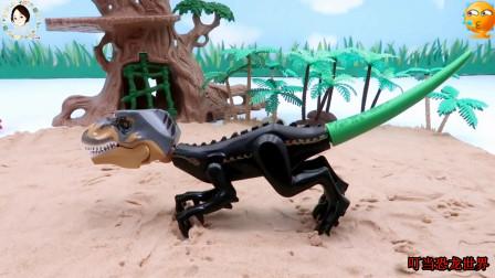 暴虐迅猛龙不断发生变换,组装恐龙