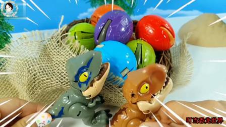 恐龙妈妈产下恐龙蛋,霸王龙想偷吃,却被三角龙赶跑