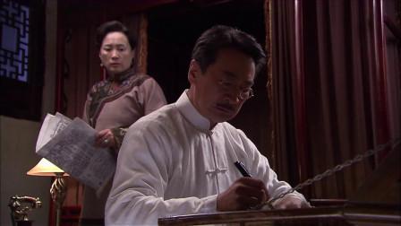 来不及说我爱你:尹父含泪写信,断绝和静琬父女关系,这下麻烦了
