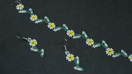 【布张扬手造】【资源分享】串珠小清新花朵耳环手链视频教程(外文)