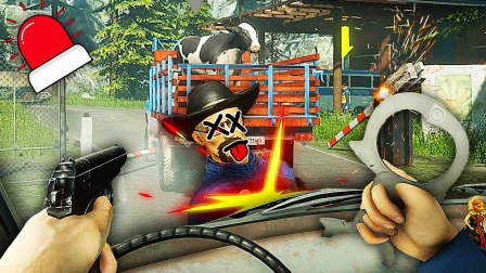 模拟边境官 牛仔载着奶牛冲岗啦!我追车时发现了警长的秘密