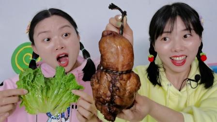 吃货闺蜜假装失忆骂自己,求吃八宝葫芦鸭,惊喜美味超搞笑