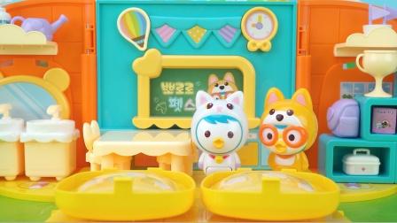 小企鹅波露露宠物学校玩具