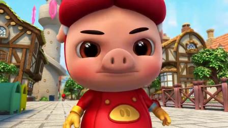猪猪侠:这个小孩太淘气了,抢猪猪侠的糖,还对他搞各种恶作剧