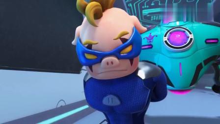 猪猪侠:这人像条鲶鱼一样,这能当老师?超人强快疯了