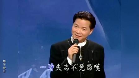想当年,叶启田演唱一首《爱拼才会赢》红极一时,如今再次唱响