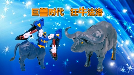 买奇酷咖宝车神,水牛变形机器人儿童玩具